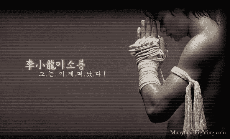 sxoles sto peristeri muay thai  kick boxing thai boxing