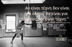 boxing peristeri
