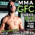 Promo video του Αλέξη Νικολακόπουλου για το GFC 6
