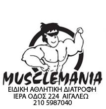 Musclemania Fitness Shop