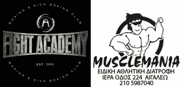 fight academy Musclemania Fitness Shop