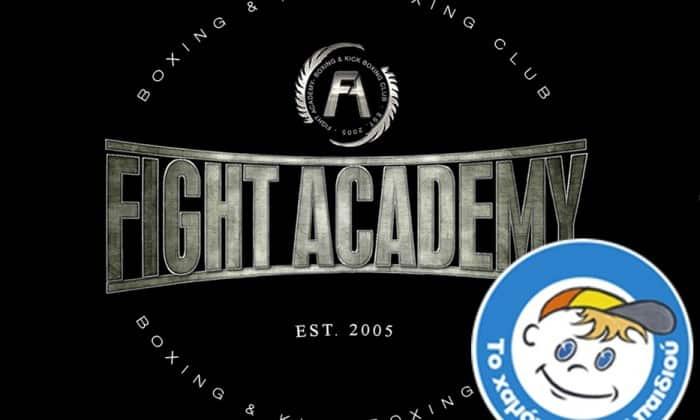 Το Fight Academy στηρίζει το Χαμόγελο του Παιδιού.