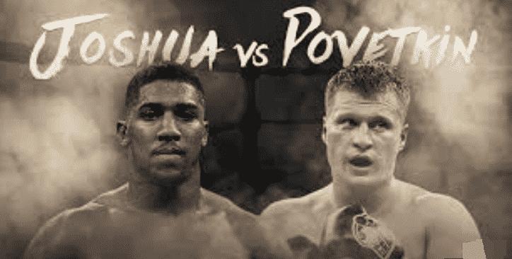 Anthony Joshua vs Alexander Povetkin | Πρόβλεψη & Ανάλυση Αγώνα