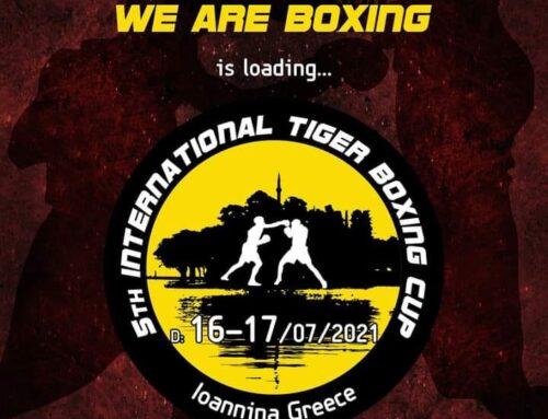 5ο International Tiger Boxing Cup